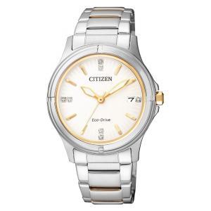 Dámské hodinky CITIZEN Elegant FE6054-54A