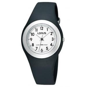 Dětské hodinky LORUS R2395FX9