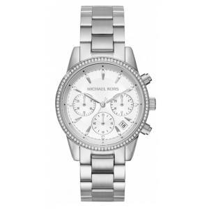 Dámské hodinky MICHAEL KORS MK6428 09f0f35274