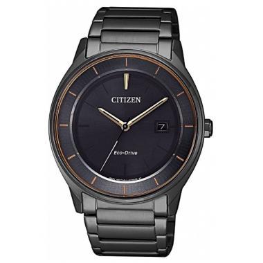 Pánské hodinky CITIZEN Eco-Drive BM7407-81H