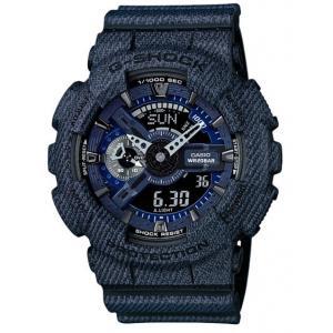 Pánské hodinky CASIO G-SHOCK GA-110DC-1A