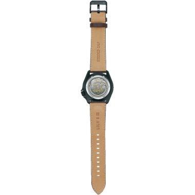 Pánské hodinky Seiko 5 Sports Automatic Street Fighter Limited Edition SRPF21K1