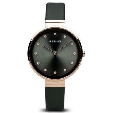 Dámské hodinky BERING Classic 12034-667