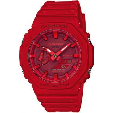 Pánské hodinky Casio G-Shock Original Carbon Core Guard GA-2100-4AER