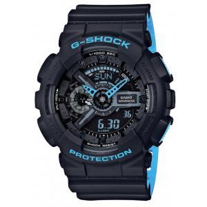 Pánské hodinky CASIO G-SHOCK GA-110LN-1A