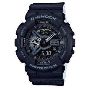 Pánské hodinky CASIO G-SHOCK GA-110LP-1A