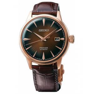 Pánské hodinky SEIKO Presage Automatic SRPB46J1