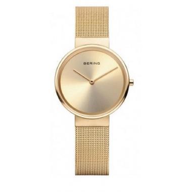 Dámské hodinky BERING Classic 14531-333
