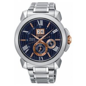 Pánské hodinky SEIKO Premier Kinetic SNP153P1