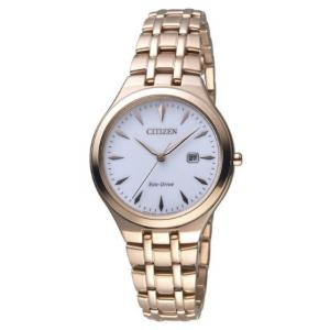 Dámské hodinky CITIZEN Elegance Eco-Drive EW2493-81B