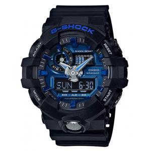Pánské hodinky CASIO G-SHOCK GA-710-1A2