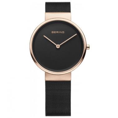 Dámské hodinky BERING 14531-166