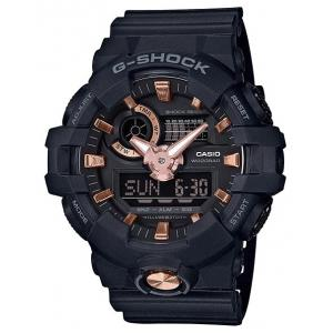 Pánské hodinky CASIO G-SHOCK GA-710B-1A4