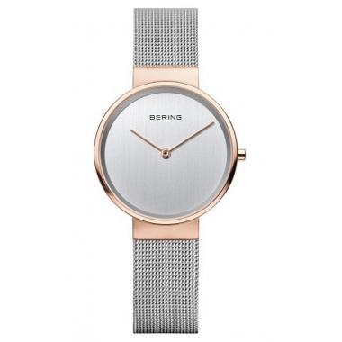 Dámské hodinky BERING Classic 14531-060