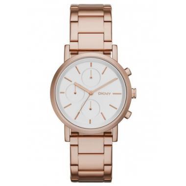 Dámské hodinky DKNY NY2275