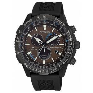 Pánské hodinky CITIZEN Promaster RC SS Radiocontrolled CB5005-13X