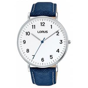 Pánské hodinky LORUS RH819CX9