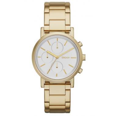 Dámské hodinky DKNY NY2274