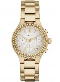 Dámské hodinky DKNY NY2259