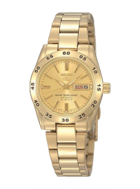 Dámské hodinky SEIKO SYMG44K1