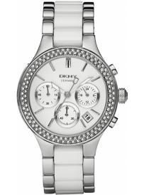 Dámské hodinky DKNY NY8181