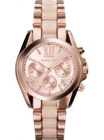 Dámské hodinky MICHAEL KORS MK6066