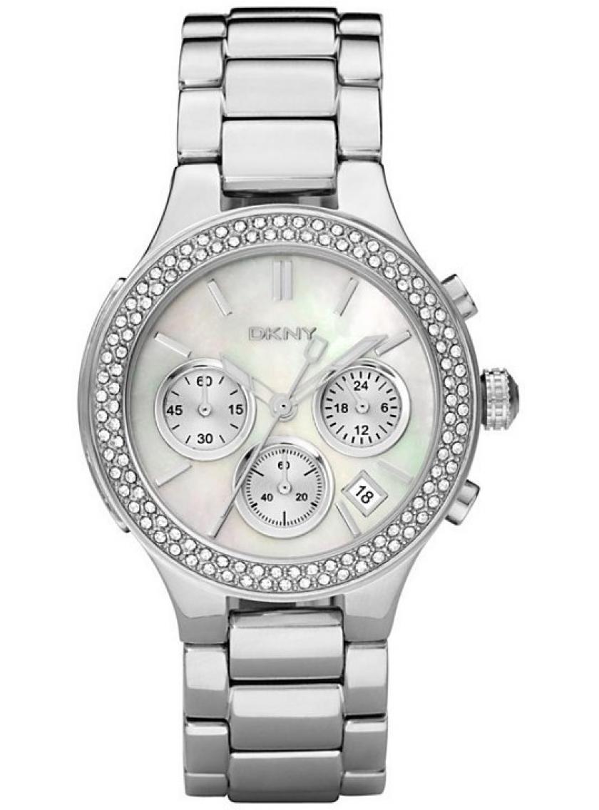 Dámské hodinky DKNY NY 8057