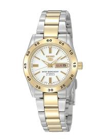 Dámské hodinky SEIKO SYMG42K1