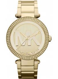 Dámské hodinky MICHAEL KORS MK5784