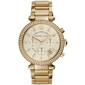 Dámské hodinky MICHAEL KORS MK5354