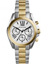 Dámské hodinky MICHAEL KORS MK5912