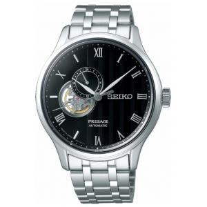 Pánské hodinky SEIKO Presage Automatic SSA377J1