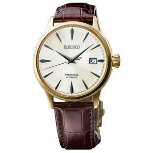 Pánské hodinky SEIKO Presage Automatic SRPB44J1
