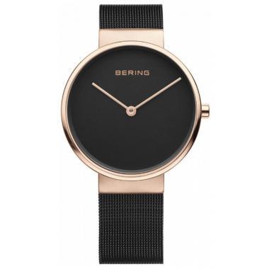Dámské hodinky BERING Classic 14539-166