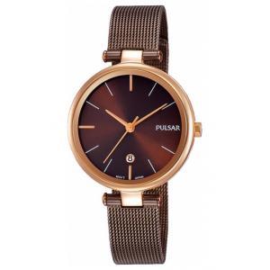 Dámské hodinky PULSAR PH7466X1