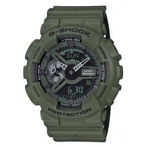 Pánské hodinky CASIO G-SHOCK GA-110LP-3A